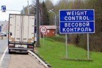 Закон о перегрузе грузового автомобиля